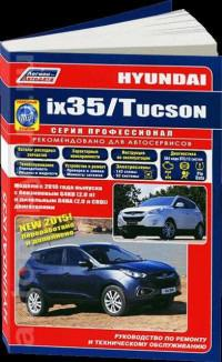 Hyundai i30 2011 manual pdf