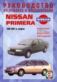 Руководство по ремонту и эксплуатации Nissan Primera 1990-2002 г.