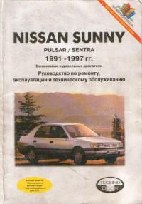 Руководство по ремонту, эксплуатации и ТО Nissan Sunny 1991-1997 г.