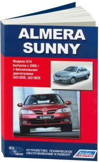 Устройство, ТО и ремонт Nissan Sunny с 2000 г.