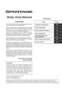 Body Shop Manual Kia Sportage.