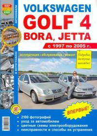 Эксплуатация, обслуживание, ремонт VW Bora 1997-2005 г.