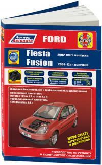 Руководство по ремонту и ТО Ford Fiesta 2002-2008 г.