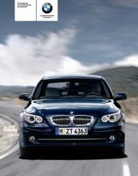 Руководство по эксплуатации BMW 5 серии 2005-2007 г.