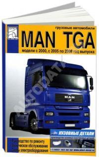 Руководство по ремонту и ТО MAN TGA 2000-2008 г.