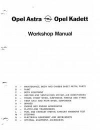 Workshop Manual Opel Astra 1991 г.