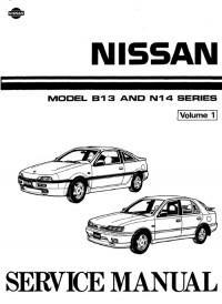 Service Manual Nissan Sunny 1991 г.