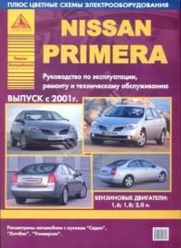Руководство по эксплуатации, ремонту и ТО Nissan Primera с 2001 г.