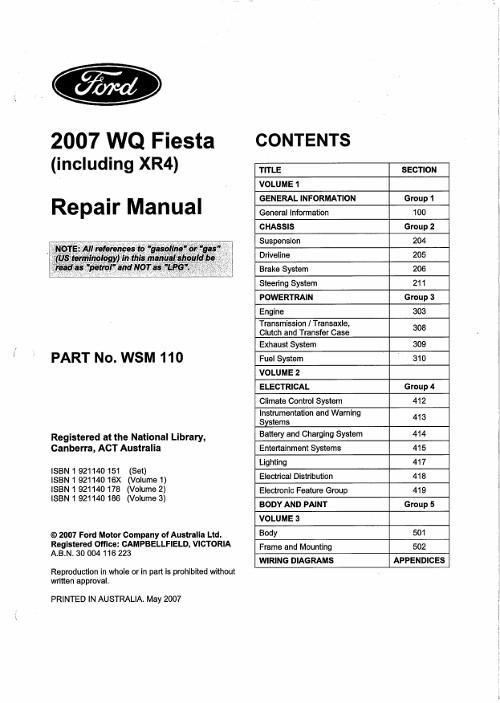 форд фиеста 2007 инструкция по эксплуатации скачать