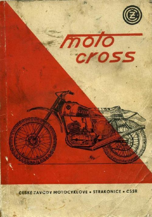 характеристика мотоцикла yamaha r1