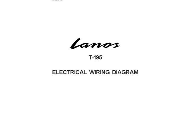 Схемы электрооборудования на