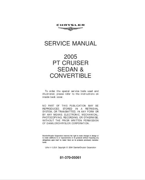 2000 Chrysler 300m Service Manual Pdf: Инструкция по эксплуатации и руководство по ремонту