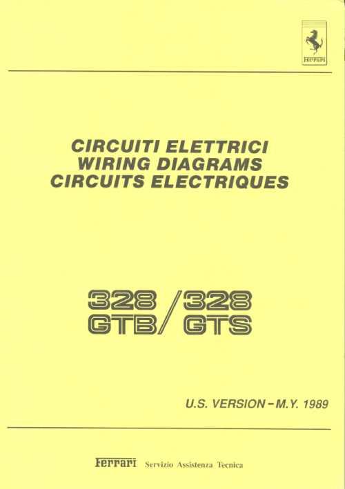 Электрические схемы на