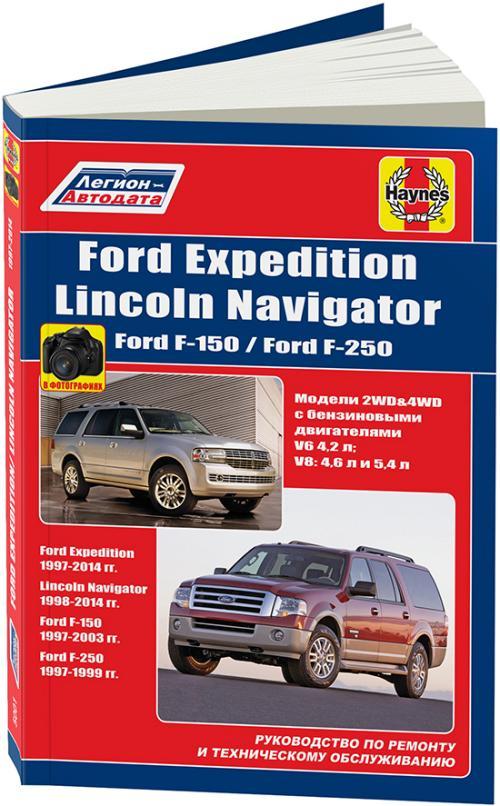 ford ranger 2014 руководство по ремонту
