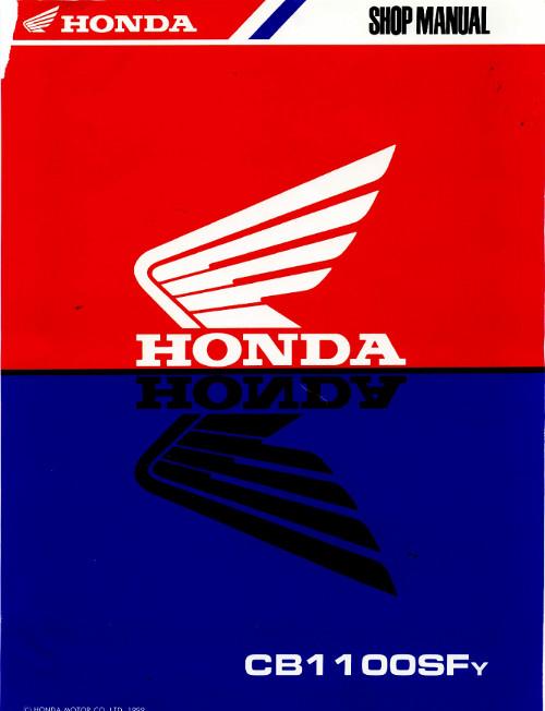 руководство по ремонту и обслуживанию хонда мобилио скачать