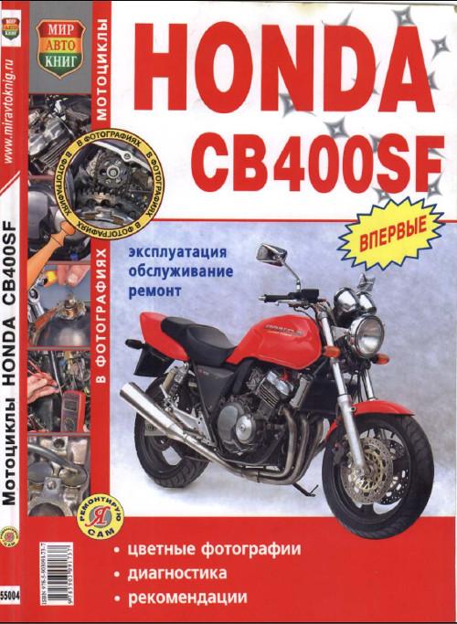 Скачать Тс 2 на русском