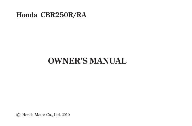 honda rebel 250 cmx250 service repair manual download 1996 2010