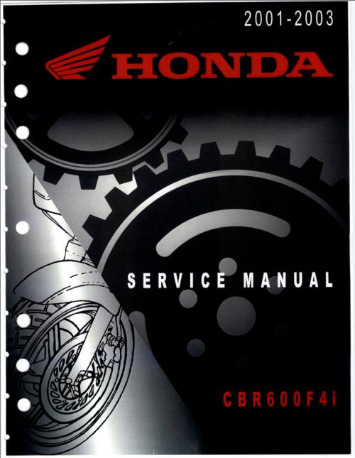 инструкция по обслуживанию хонда стрим скачать