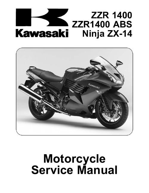Руководство по эксплуатации Kawasaki Zzr 400