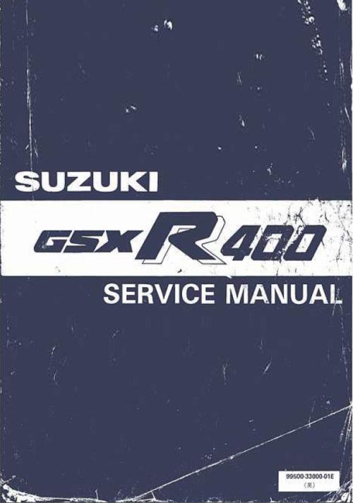 на мануал на zuzuki gsr400 русском
