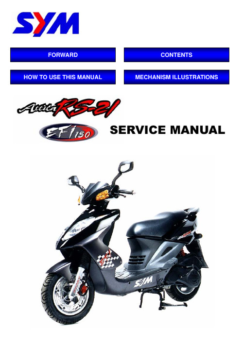 Loncin 420 manual