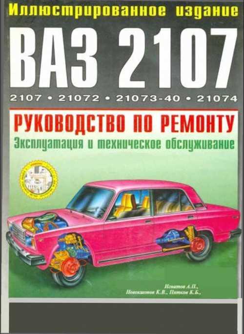 Формат: PDF, размер: 16,2 Mb.