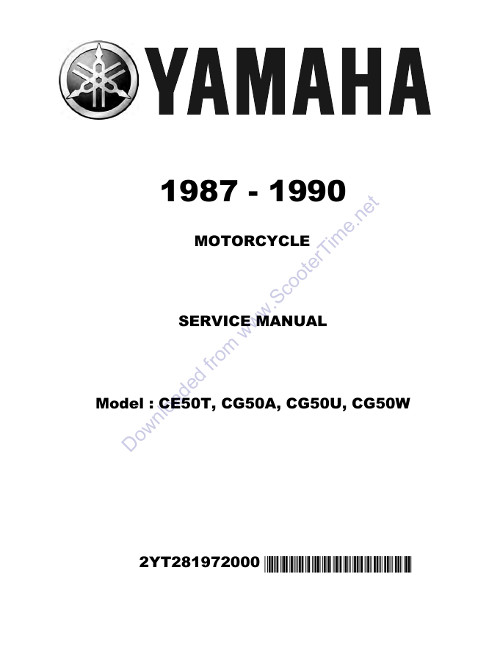 Инструкция yamaha скачать