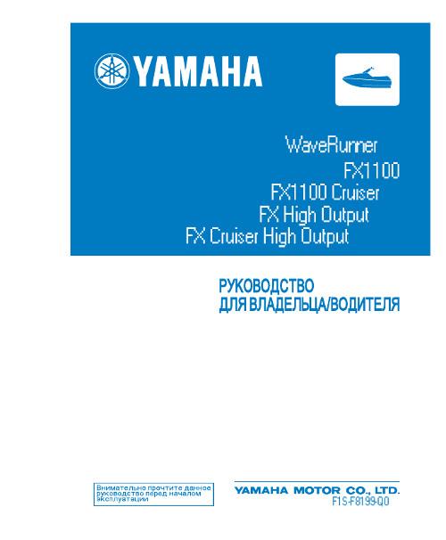 sea doo owners manual pdf