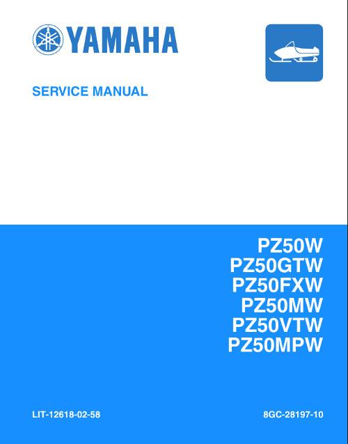 Yamaha Dtxpress Iii Инструкцию