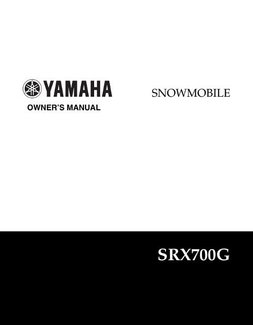 Инструкция по эксплуатации снегохода yamaha venture