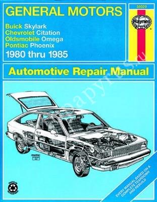 скачать руководство по ремонту и эксплуатации pontiac grand am1999-2005