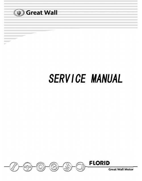 скачать инструкцию по эксплуатации grait wal hover