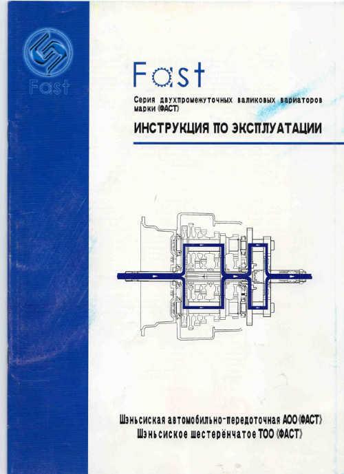 Инструкция По Эксплуатации Д12
