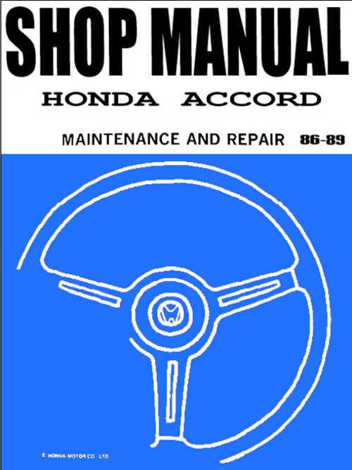 мануал хонда аккорд 1997-2002