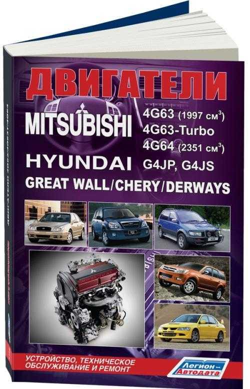 motor auto repair manual general motors corporation 1988 1991 professional service trade edition motor auto repair manual vol 1 chassis
