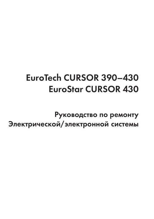 Ивеко евростар инструкция по эксплуатации