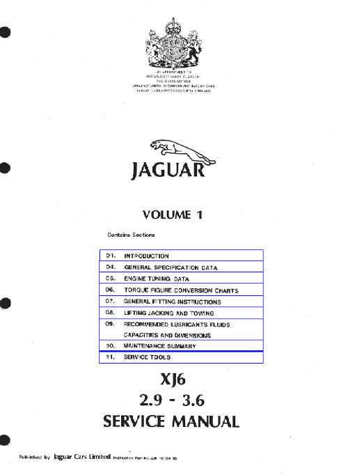Jaguar xj инструкции по эксплуатации