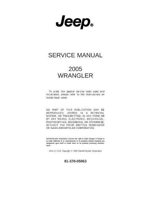 1989 jeep cherokee service manual torren