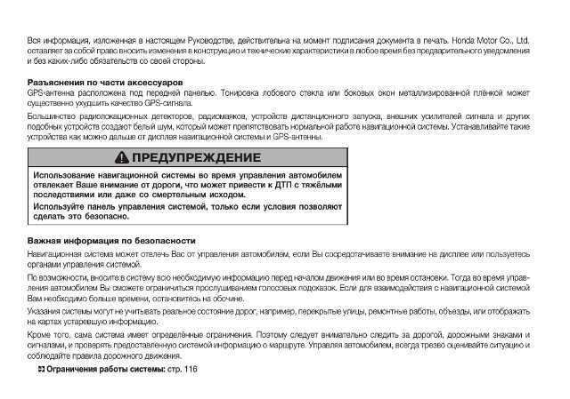 Chunghop Rm-l988 Инструкция На Русском