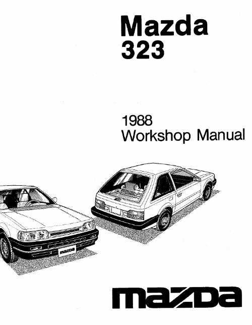 mazda 323f 2001 год выпуска ремонт