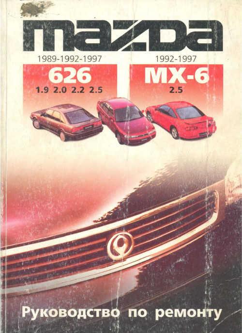 Mercedes truck 1320 manual