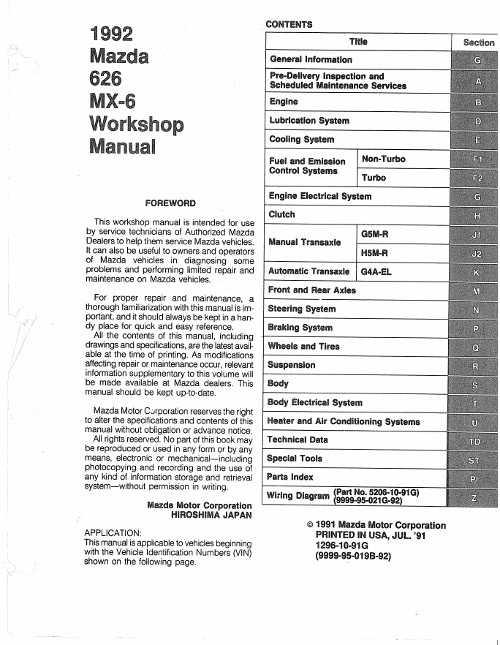 Jrc jue 501 manual