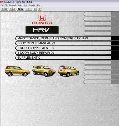 Honda hr-v руководство по ремонту скачать 2016 junctionsoft.