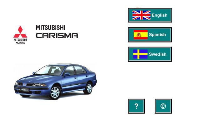 Инструкция по Ремонту Mitsubishi Galant