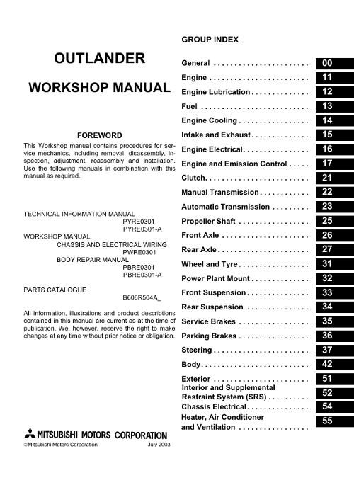 руководство по эксплуатации пежо партнер 2006