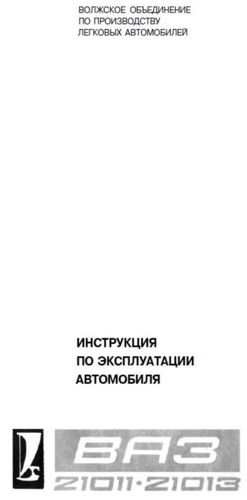 книга по ремонту ниссан террано 2014