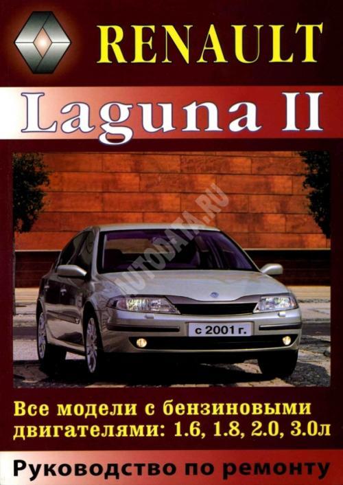 Chevrolet suburban 2500 service manual