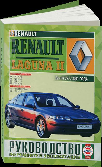 1998 plymouth voyager engine repair manual