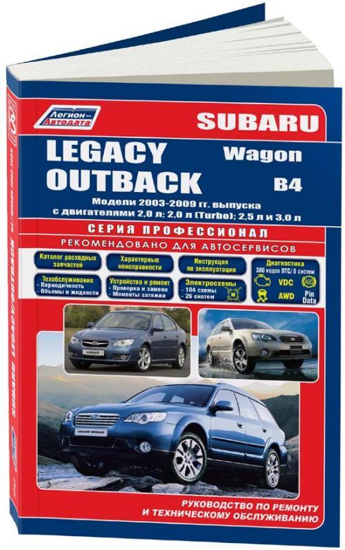 скачать руководство по эксплуатации и ремонту автомобиля