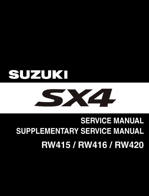 руководство по эксплуатации suzuki sx4 s cross